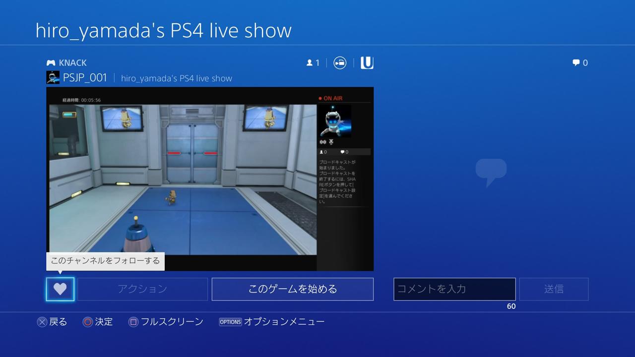 Detaily o updatu 2.0 pro PlayStation 4 101461