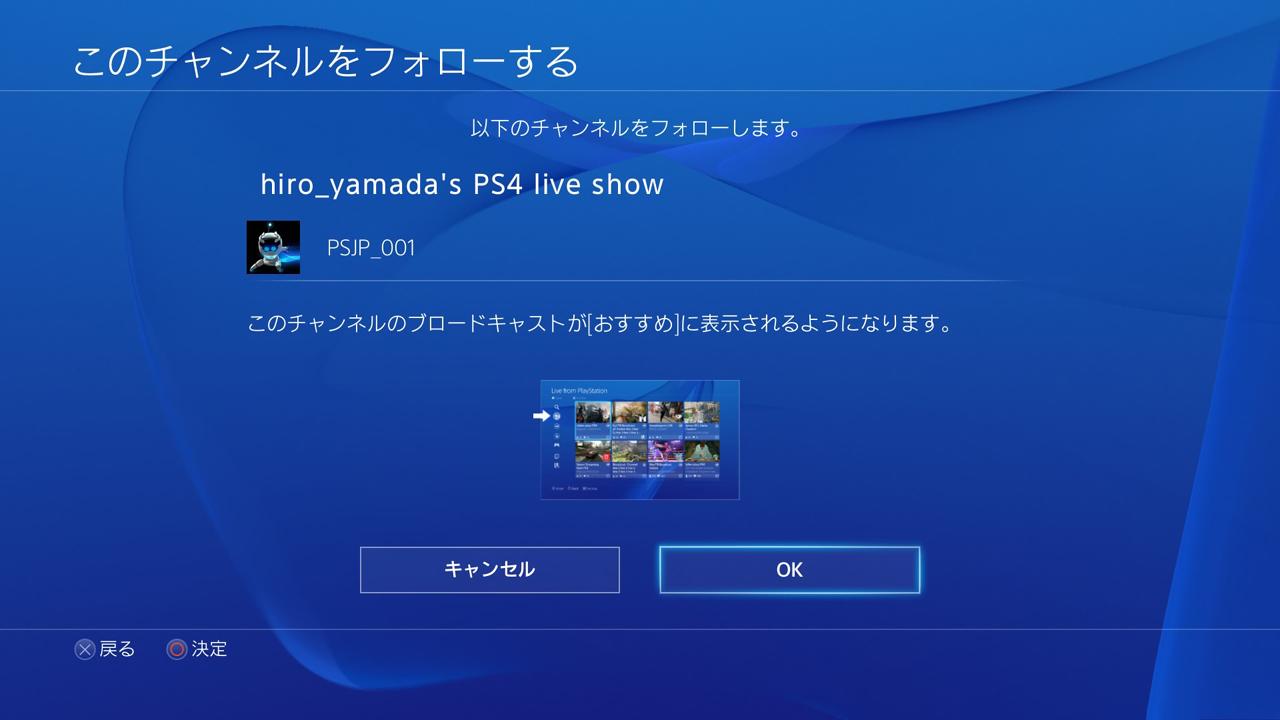 Detaily o updatu 2.0 pro PlayStation 4 101462