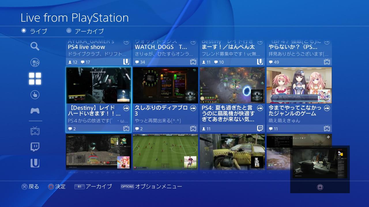 Detaily o updatu 2.0 pro PlayStation 4 101463