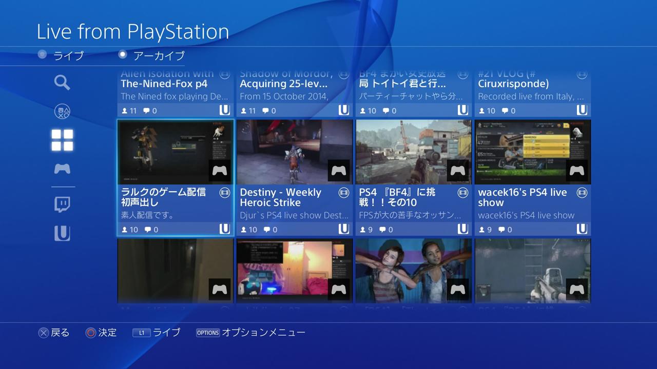 Systémová 2.0 aktualizace PS4 vyjde 28. října 101464