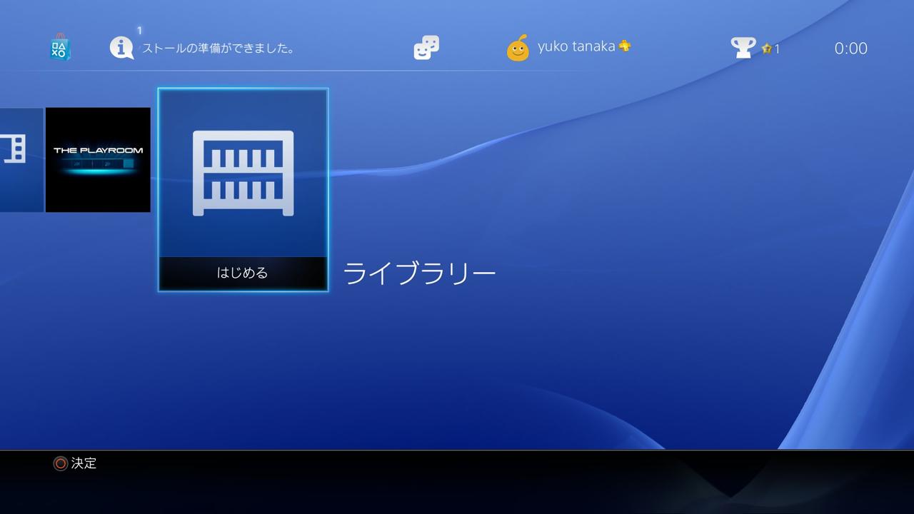 Systémová 2.0 aktualizace PS4 vyjde 28. října 101466