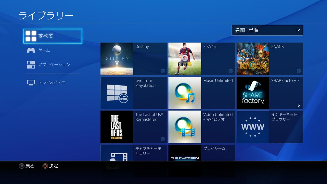Systémová 2.0 aktualizace PS4 vyjde 28. října 101467