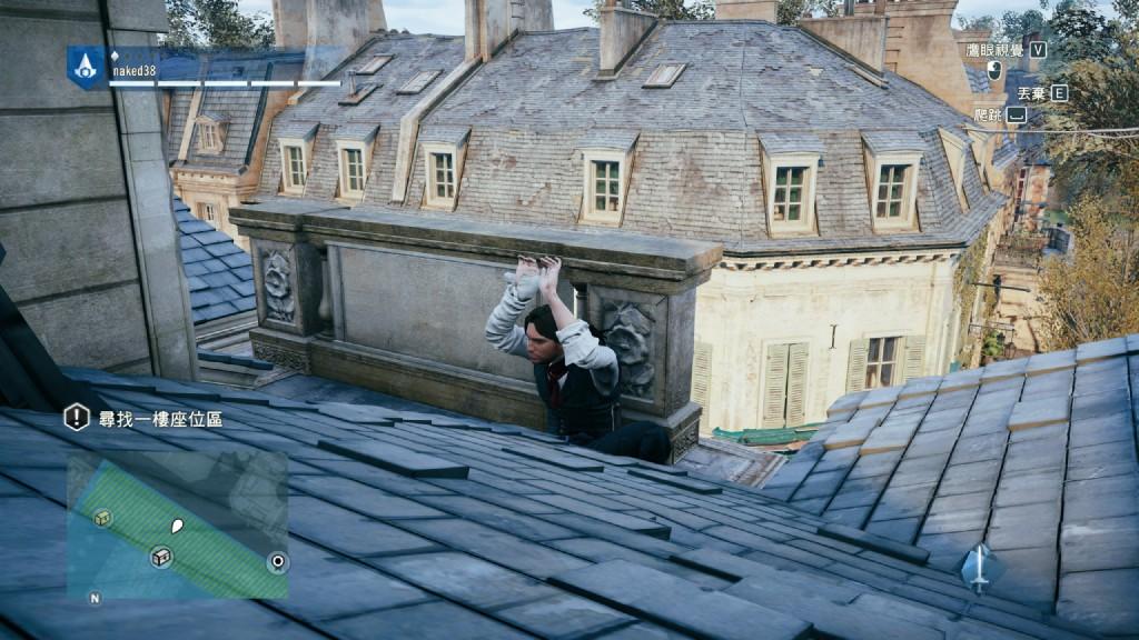 PC verze Assassin's Creed: Unity dělá z postav děsivá monstra 102428