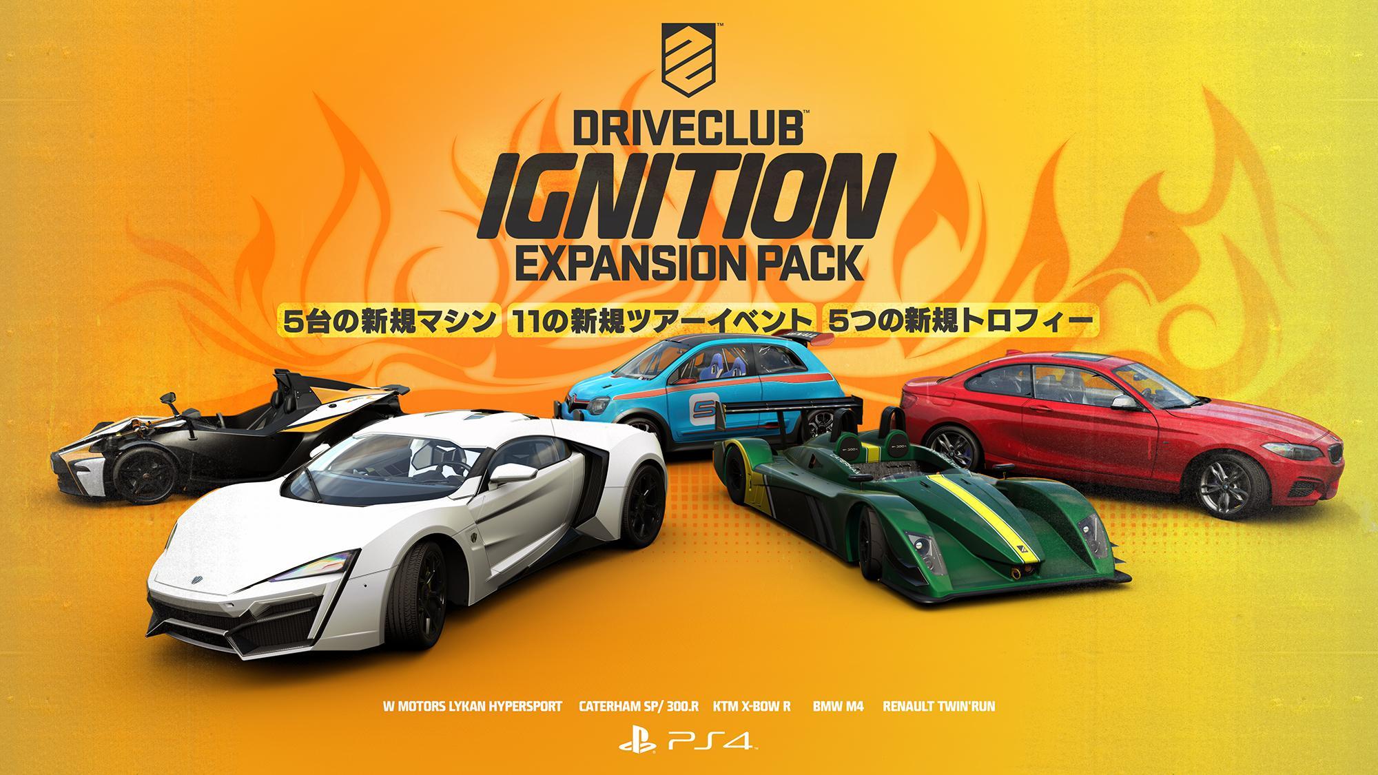 V DriveClub si budete moci nově zajezdit v pořádných žihadlech 102724