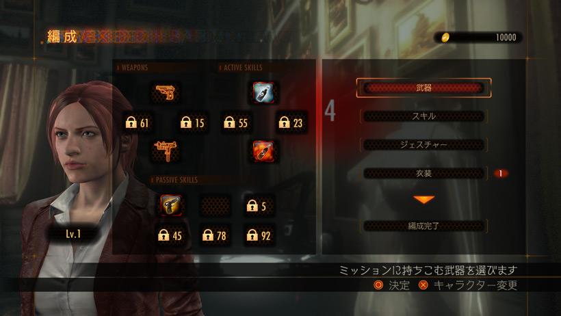 Přiblížen Raid mód z Resident Evil: Revelations 2 103855