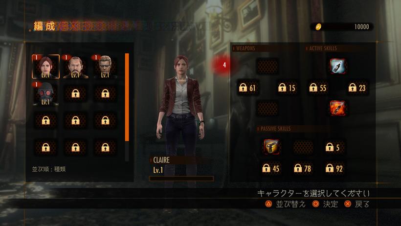 Přiblížen Raid mód z Resident Evil: Revelations 2 103856