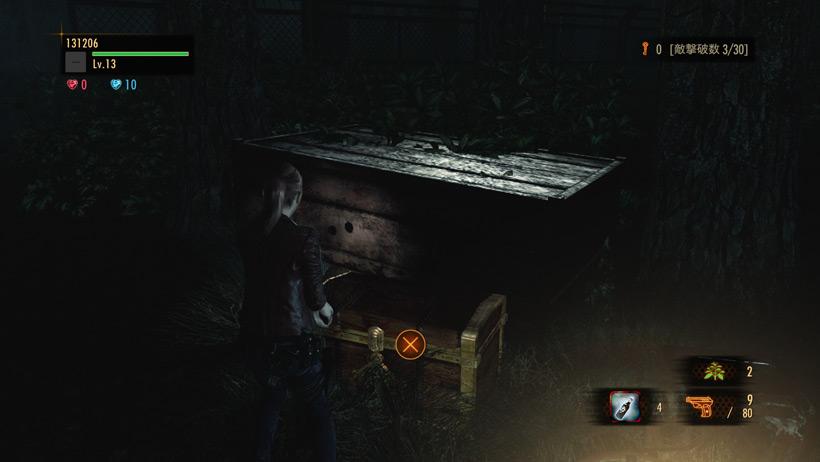 Přiblížen Raid mód z Resident Evil: Revelations 2 103857