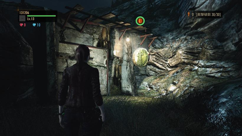 Přiblížen Raid mód z Resident Evil: Revelations 2 103858