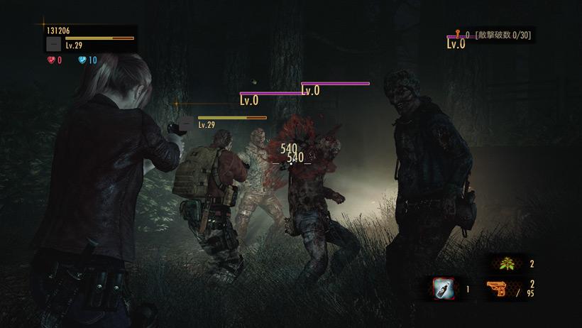 Přiblížen Raid mód z Resident Evil: Revelations 2 103859