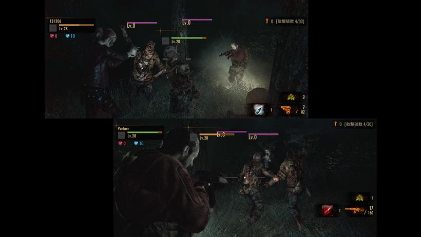 Přiblížen Raid mód z Resident Evil: Revelations 2 103860