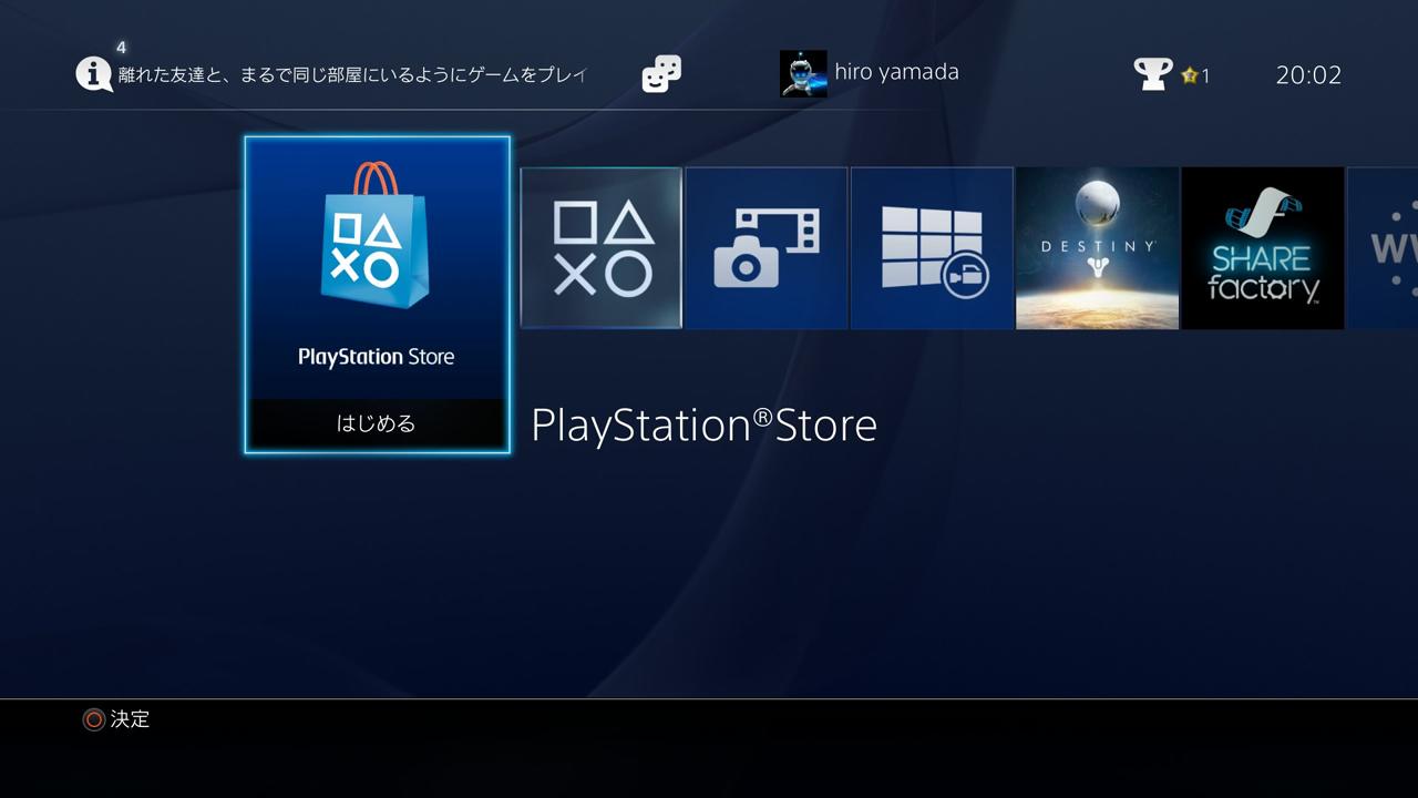 Aktualizace 2.50 konzole PS4 již vyšla 106999