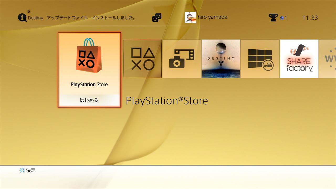 Aktualizace 2.50 konzole PS4 již vyšla 107000