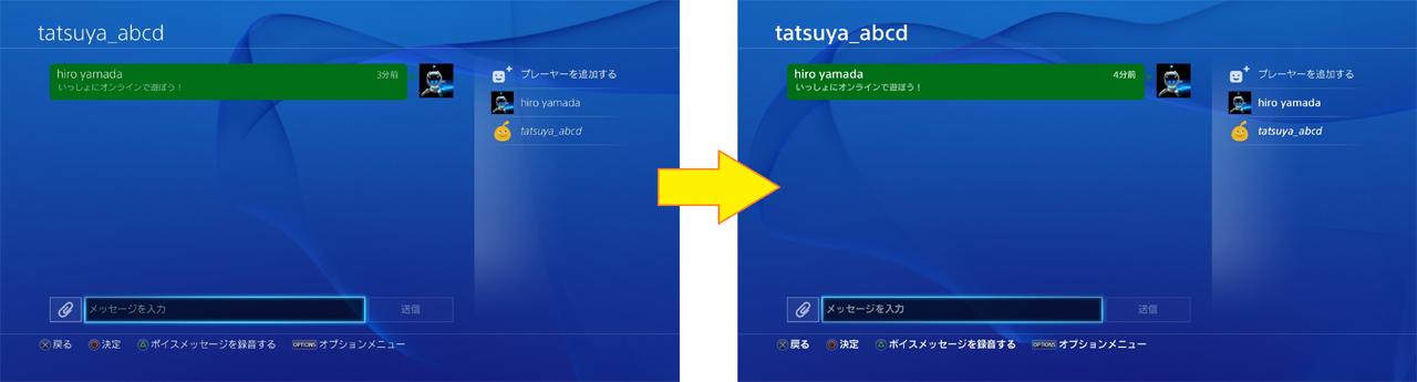 Aktualizace 2.50 konzole PS4 již vyšla 107002