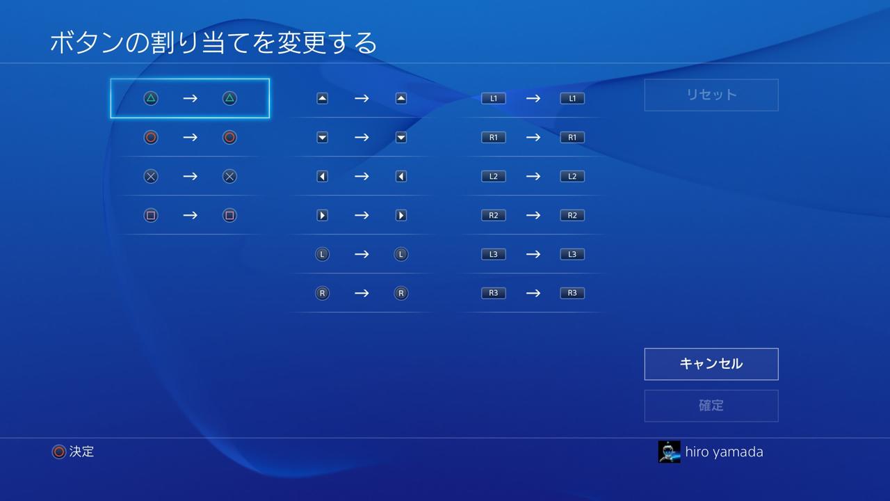 Aktualizace 2.50 konzole PS4 již vyšla 107003