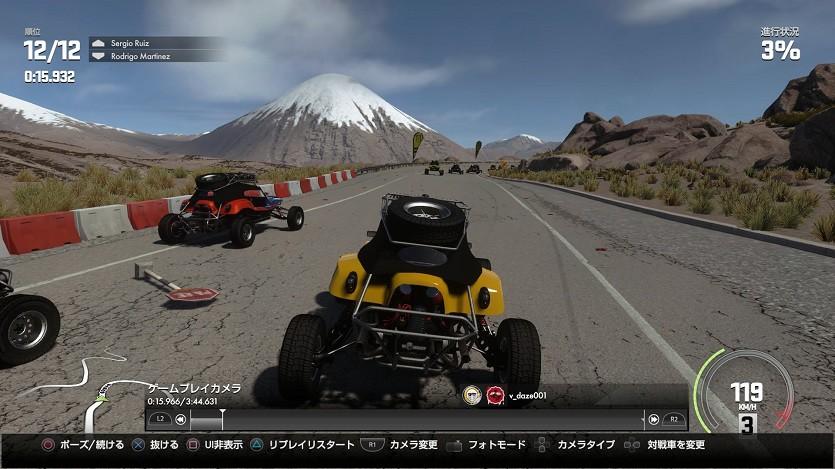 Využijte v DriveClub záznamu a podívejte se na závod z různých kamer 107053