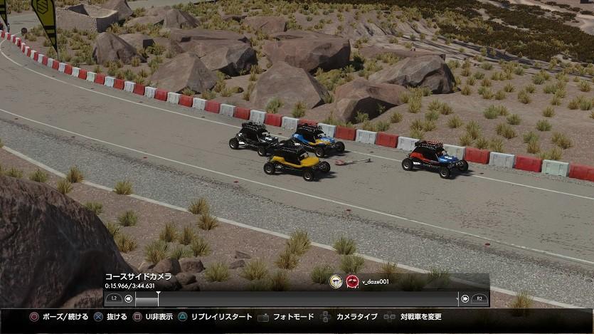 Využijte v DriveClub záznamu a podívejte se na závod z různých kamer 107054