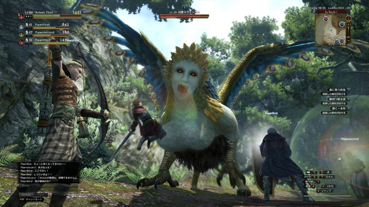 Nové obrázky z Dragon's Dogma Online 107915