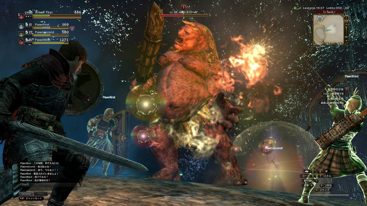Nové obrázky z Dragon's Dogma Online 107918