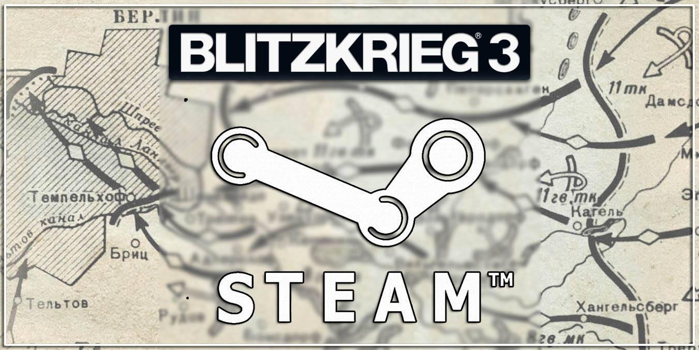 Strategie Blitzkrieg 3 na Steamu v Early Access 108645