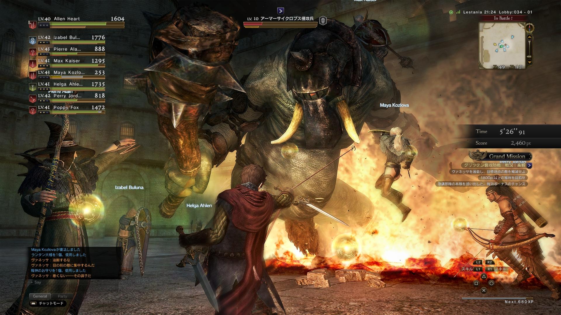 Obrazem: Nebezpečné potvory z Dragon's Dogma Online 109366