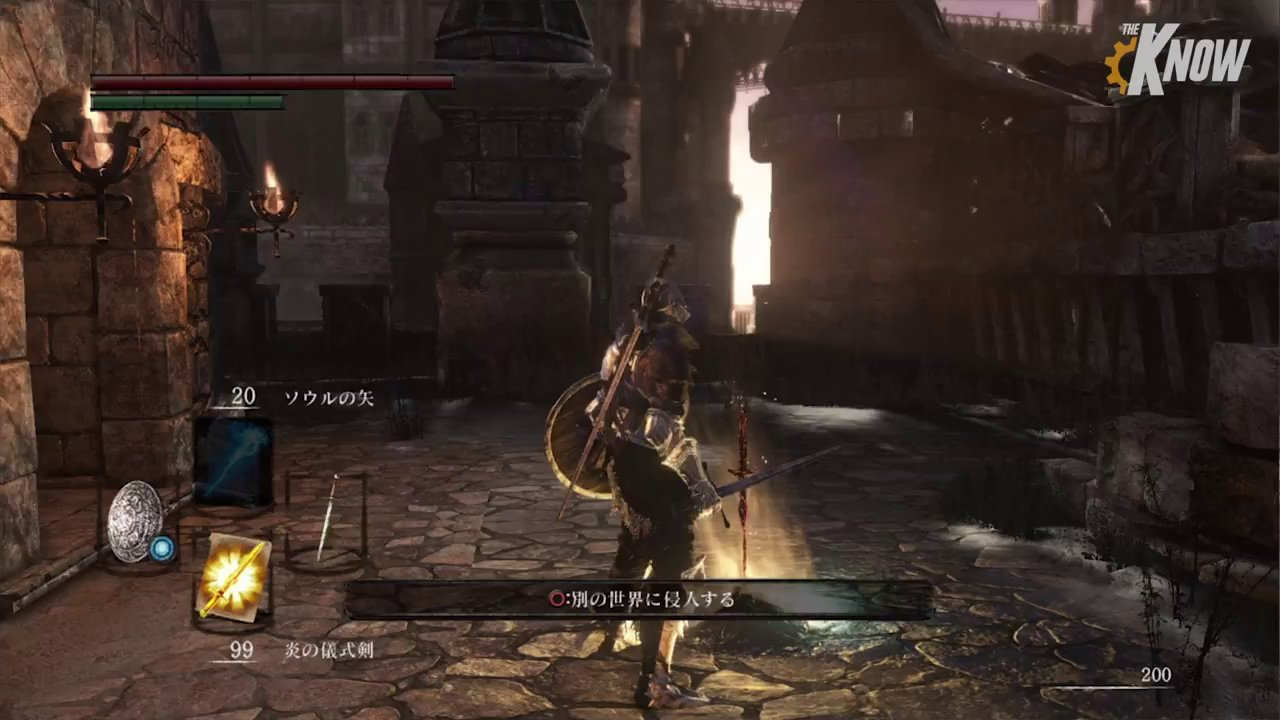 Unikly první detaily a obrázky z Dark Souls 3? 109732