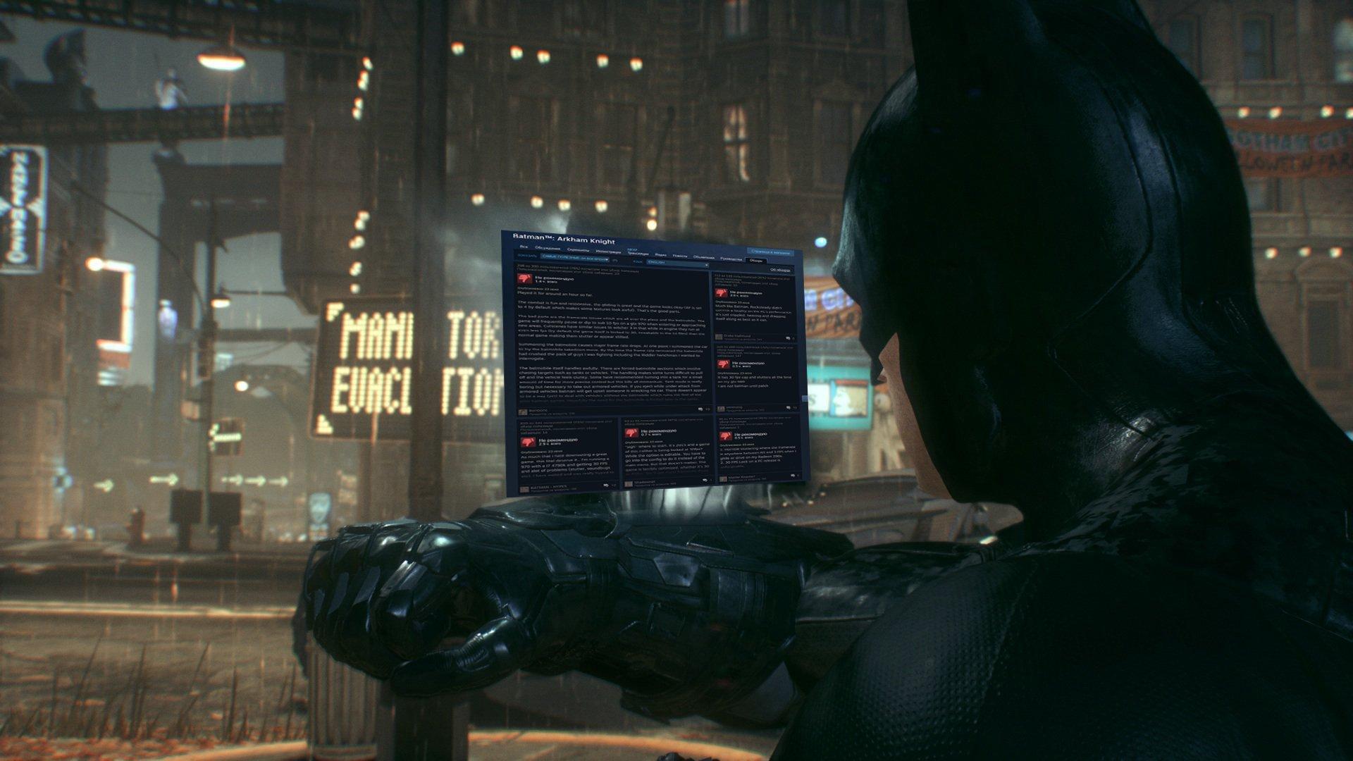 Rocksteady nabízí rady s výkonem PC verze Batman: Arkham Knight 110817