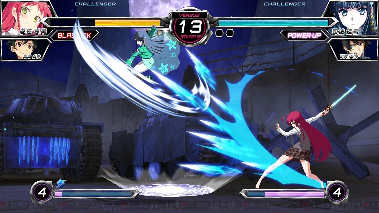 Novinky na japonské herní scéně – 29. a 30. týden 112173