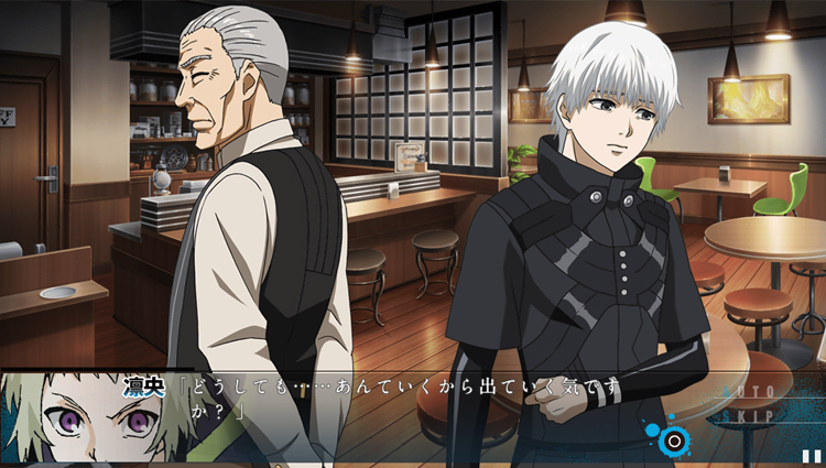 Novinky na japonské herní scéně – 29. a 30. týden 112181