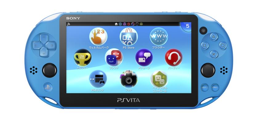 Nové barevné varianty PlayStation Vita 113494