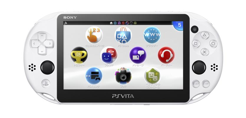 Nové barevné varianty PlayStation Vita 113495