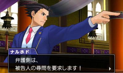 Oznámen šestý díl série Ace Attorney 113645