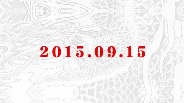 Příští týden dojde k odhalení nové Yakuzy 113825