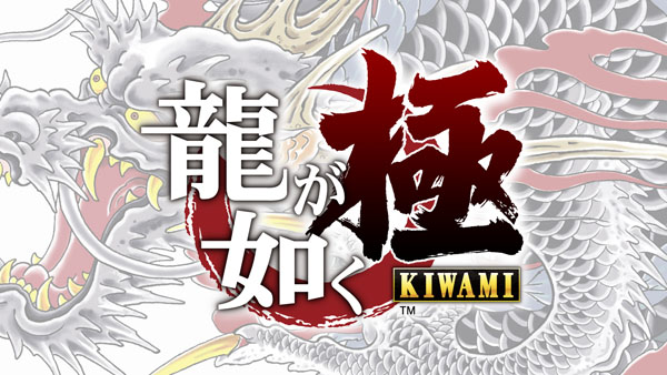 Přehled oznámení na letošním Tokyo Games Show 113971