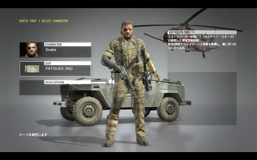 Další detaily o Metal Gear Online 114060