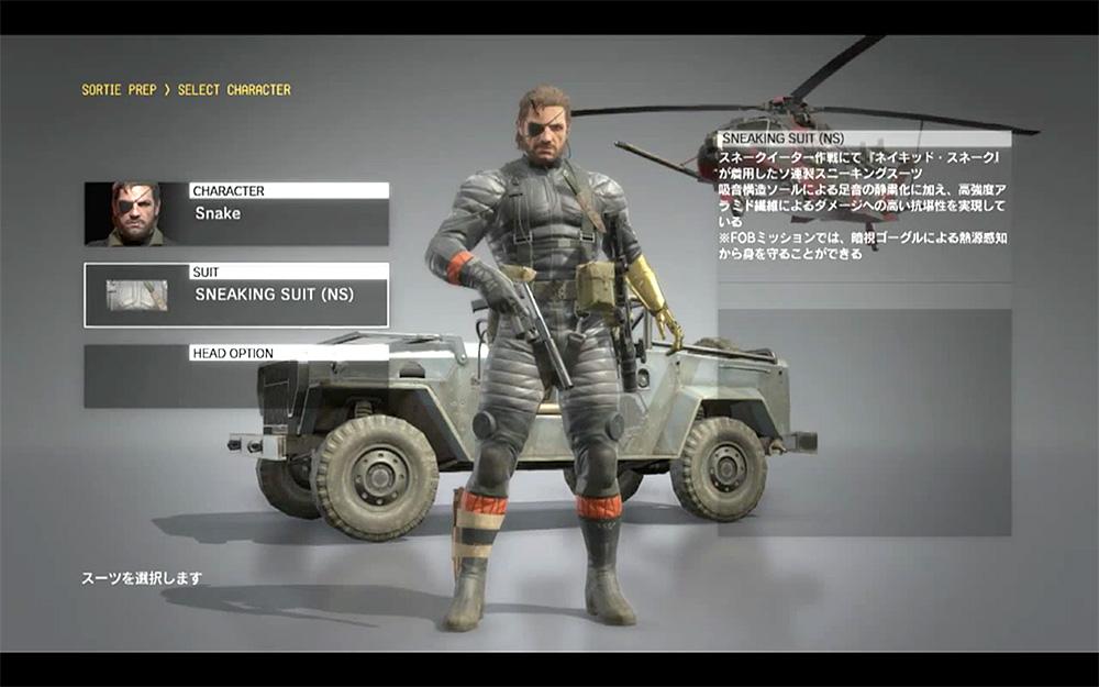Další detaily o Metal Gear Online 114061