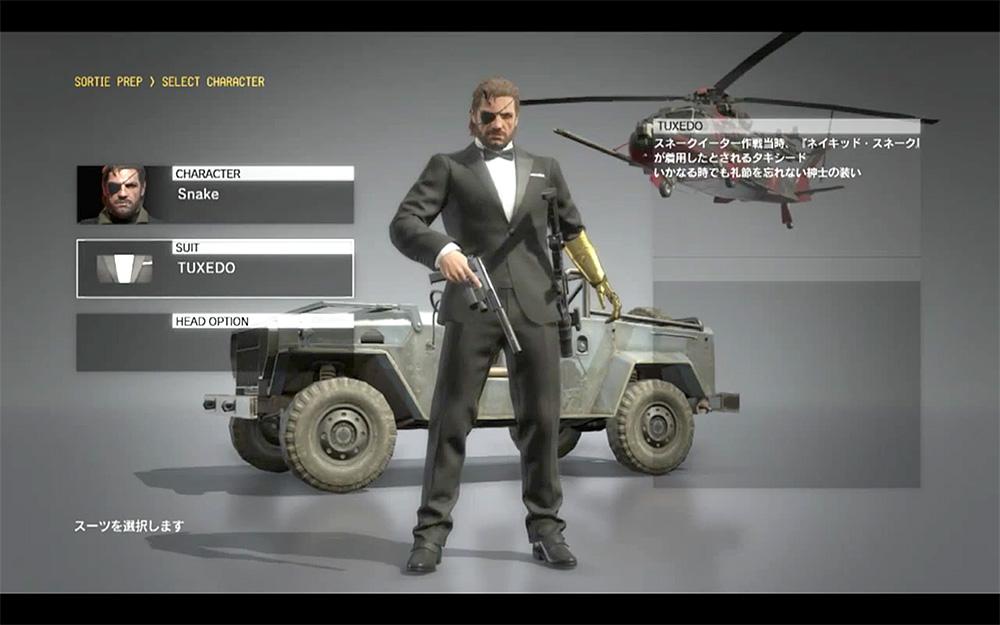 Další detaily o Metal Gear Online 114062