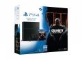 Limitovaná oranžová PS4 edice Call of Duty: Black Ops 3 114290