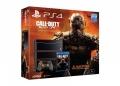 Limitovaná oranžová PS4 edice Call of Duty: Black Ops 3 114291