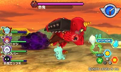 Yo-kai Watch Busters dotanou obří bezplatnou aktualizaci 115189
