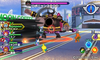 Yo-kai Watch Busters dotanou obří bezplatnou aktualizaci 115190