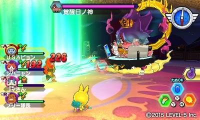 Yo-kai Watch Busters dotanou obří bezplatnou aktualizaci 115191