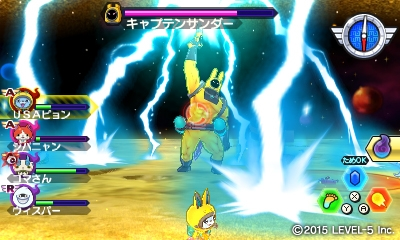 Yo-kai Watch Busters dotanou obří bezplatnou aktualizaci 115192