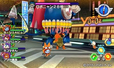 Yo-kai Watch Busters dotanou obří bezplatnou aktualizaci 115193