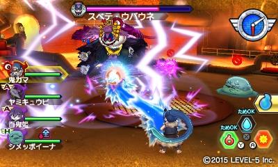 Yo-kai Watch Busters dotanou obří bezplatnou aktualizaci 115194