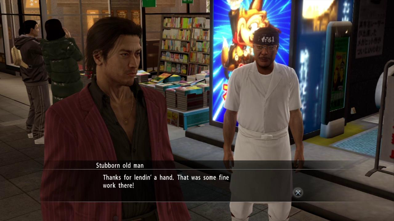 Sega představuje postavy páté Yakuzy 115440