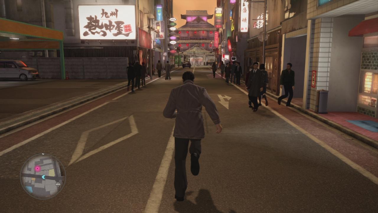 Sega představuje postavy páté Yakuzy 115453