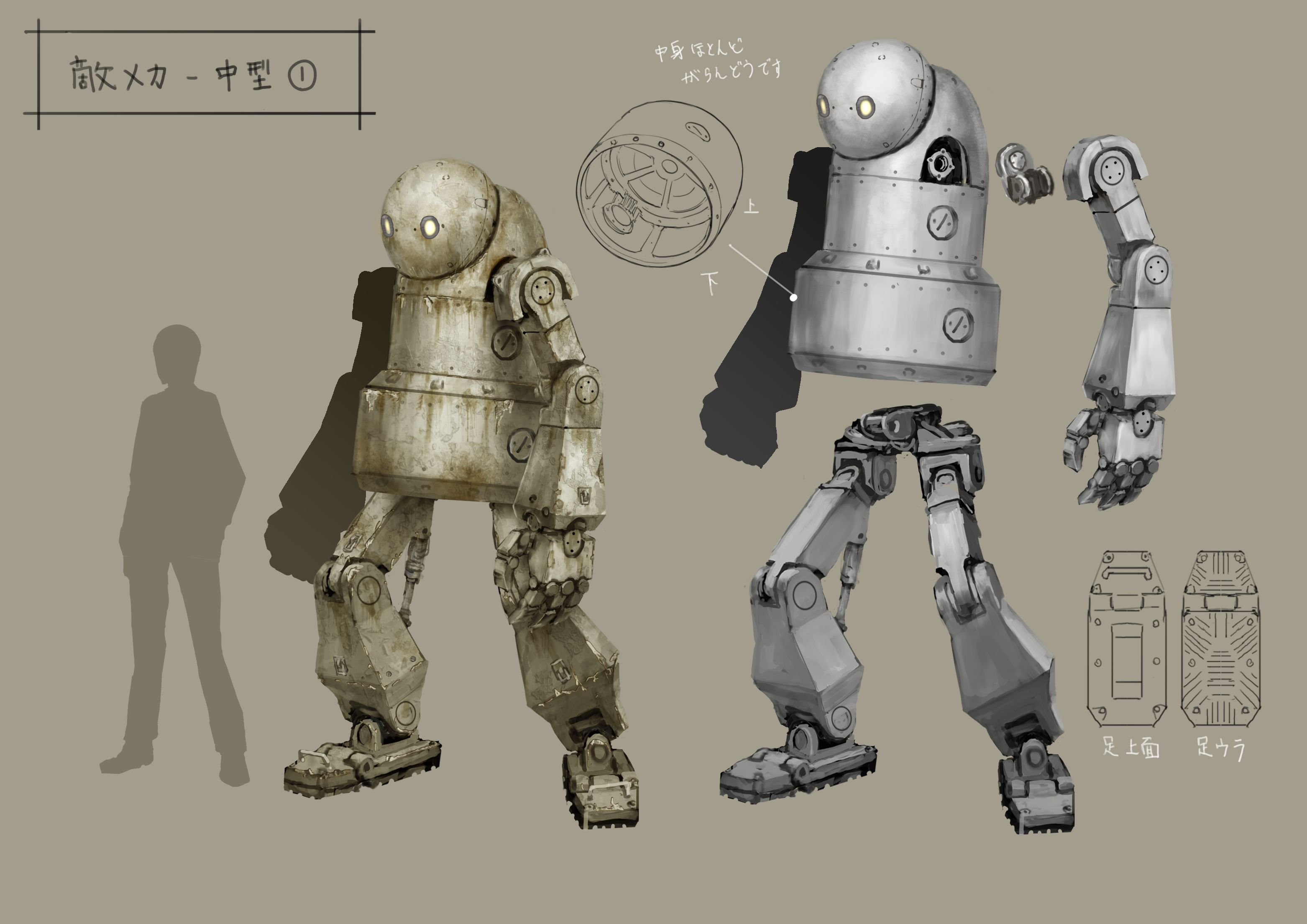 NieR: Automata v prvním gameplay traileru a screenshoty 115683