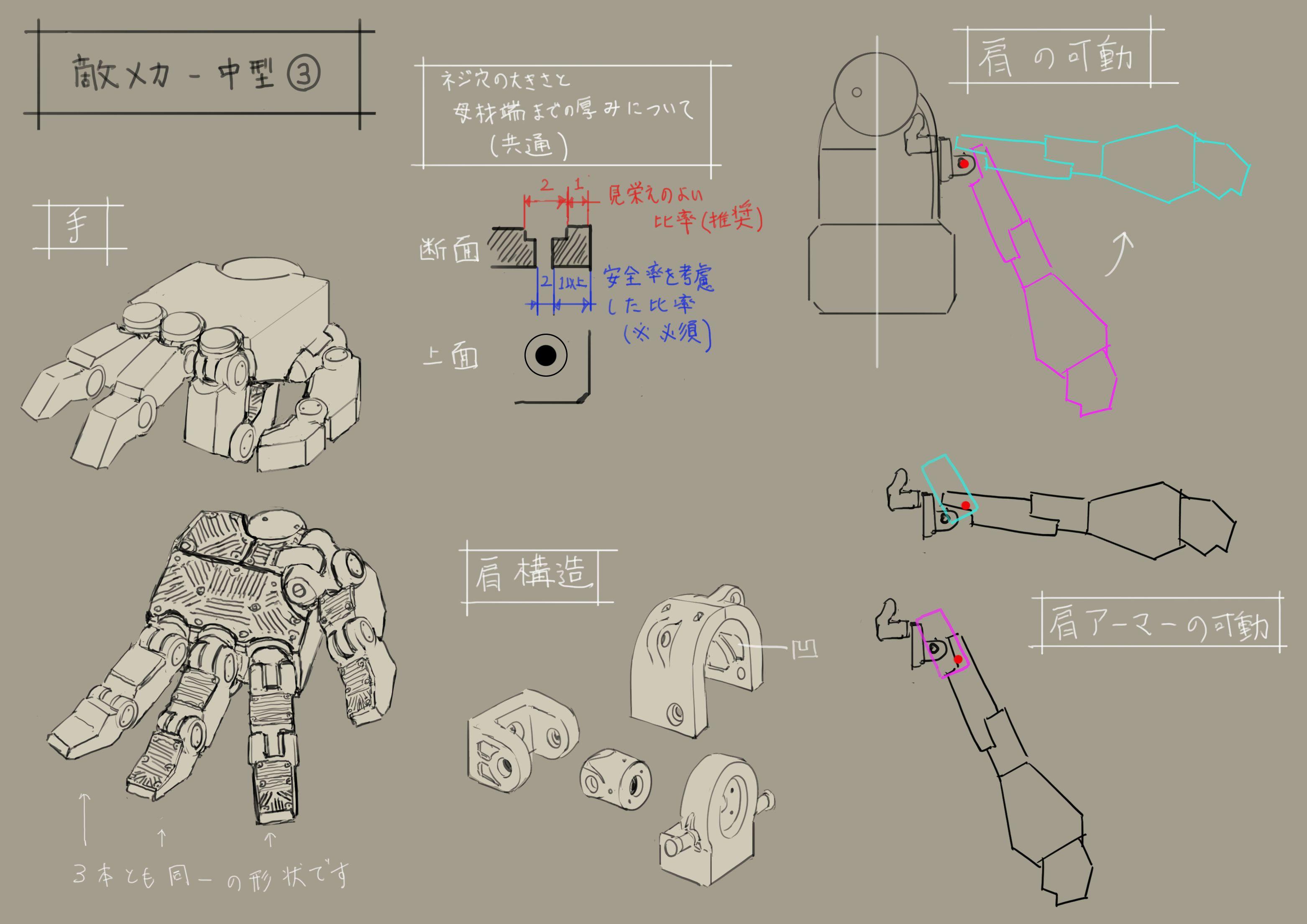 NieR: Automata v prvním gameplay traileru a screenshoty 115685