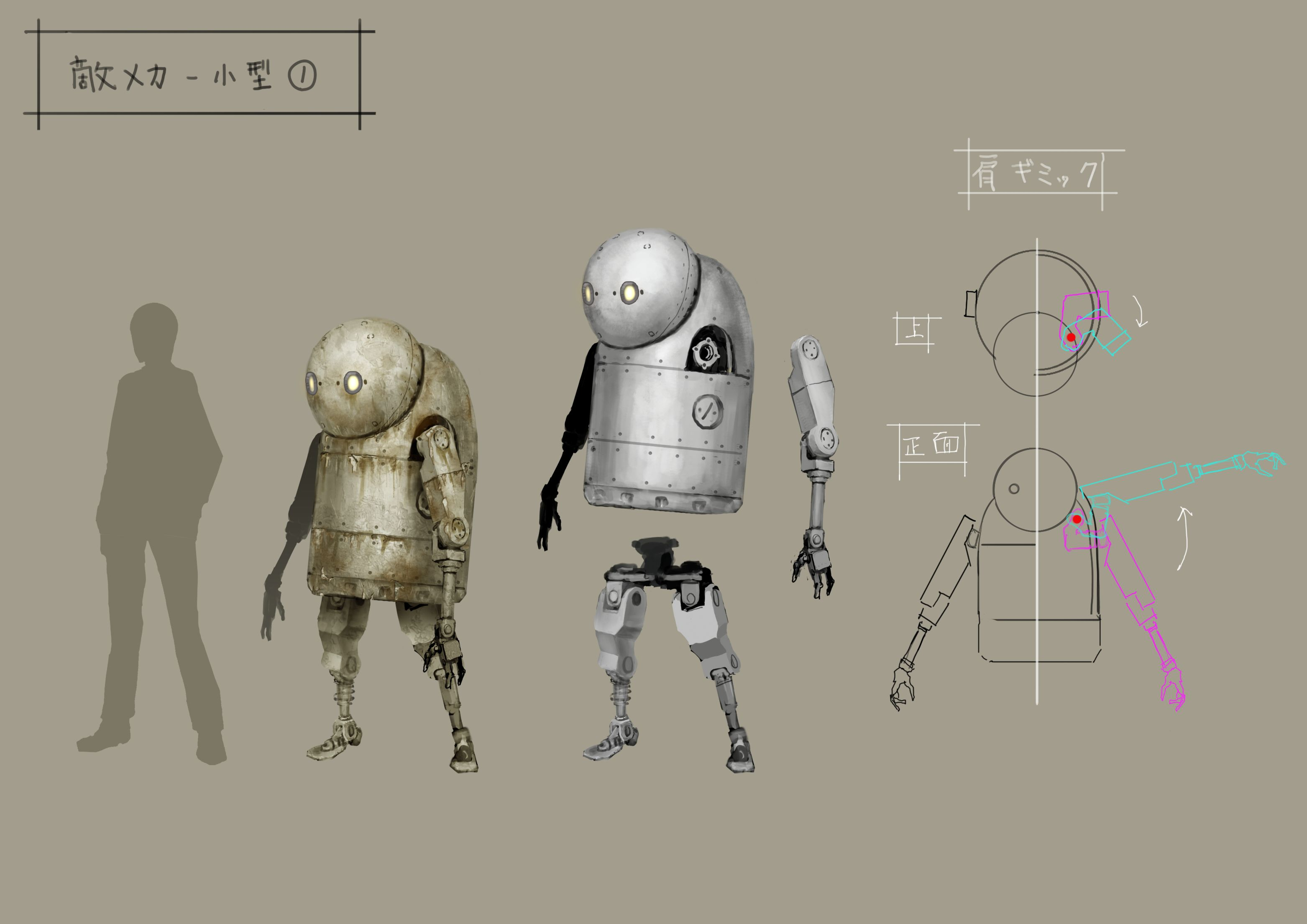 NieR: Automata v prvním gameplay traileru a screenshoty 115686