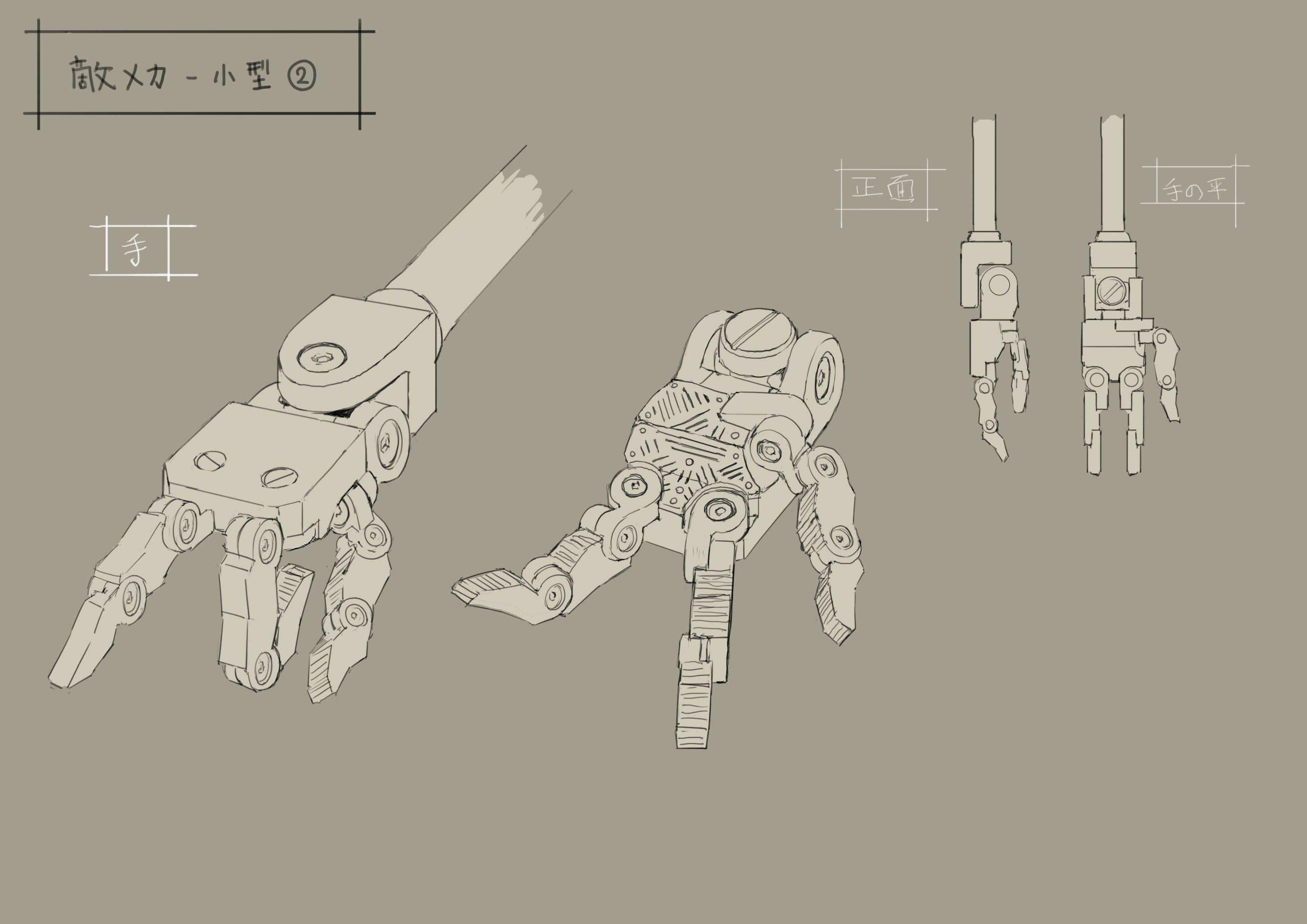 NieR: Automata v prvním gameplay traileru a screenshoty 115687